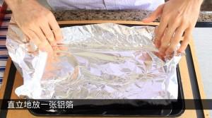 aluminum_horizontal