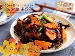 腊肉炒茶树菇的做法视频