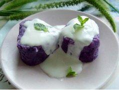 酸奶紫薯泥的做法视频