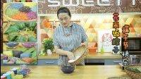 《微体兔 2016》花米饭粽子 95 花米饭粽子的做法视频