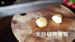 沙拉 烤箱菜 蒸菜的做法视频