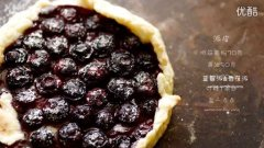 蓝莓派和香蕉派的做法视频