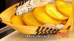 玉米饼的做法视频