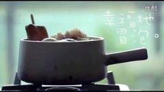 关东煮的做法视频