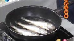 煎煮小黄鱼的做法视频