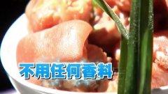 酱猪蹄的做法视频