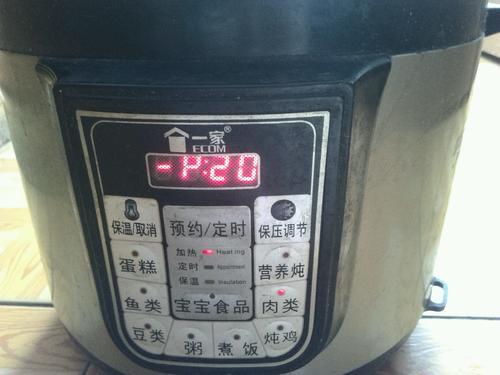 电压力锅红烧<a href=/shicai/rouqin/ZhuTi/index.html target=_blank><u>猪蹄</u></a>的做法