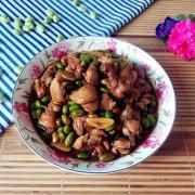 毛豆米烧鸡腿的做法