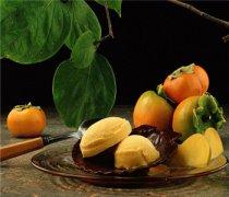 【柿子吃完不能吃什么】柿子怎么吃_柿子怎么去皮