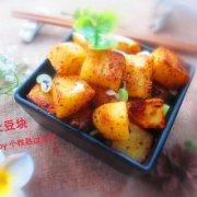孜然脆皮土豆块的做法