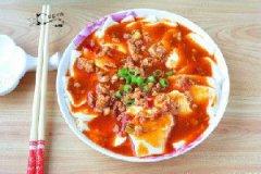 飘香豆腐的家常做法