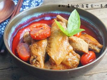 番茄鸡全翅的家常做法
