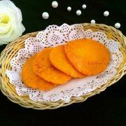 南瓜豆沙馅饼的做法
